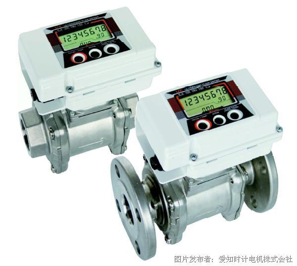 爱知时计电机 ATZTA UX/UZ 燃气用超声波流量