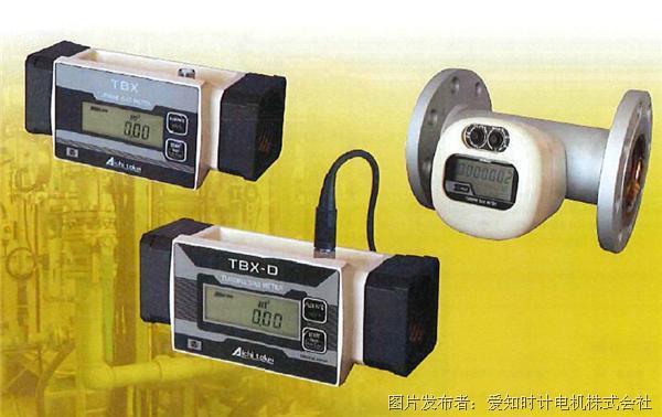 爱知时计电机 TBX/TBZ 气体用涡轮流量计