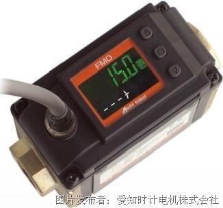 爱知时计电机 CX 静电容式电磁流量传感器