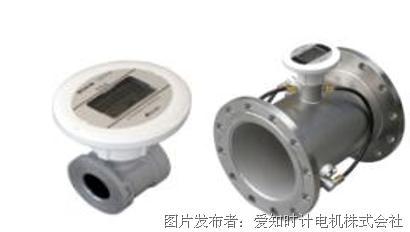 爱知时计电机 ATZTA TRX/TRZ 空气用超声波流量计