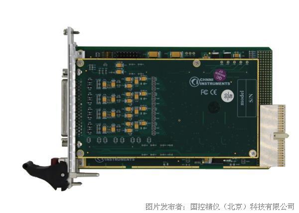 国控精仪CPCI-6760同步多功能采集卡