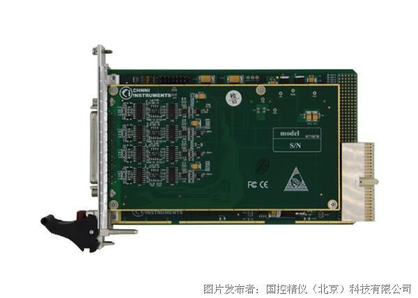 国控精仪CPCI-6771高精度同步采集卡