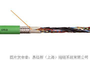 易格斯 CF11系列數據電纜-對絞芯線