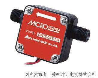 爱知时计电机 OF 椭圆齿轮式微小流量传感器
