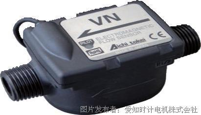 爱知时计电机 VN 电磁流量传感器