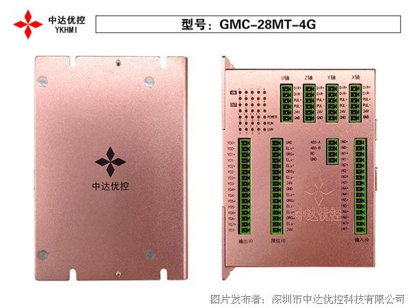 中達優控GMC-28MT-4G 運動控制器