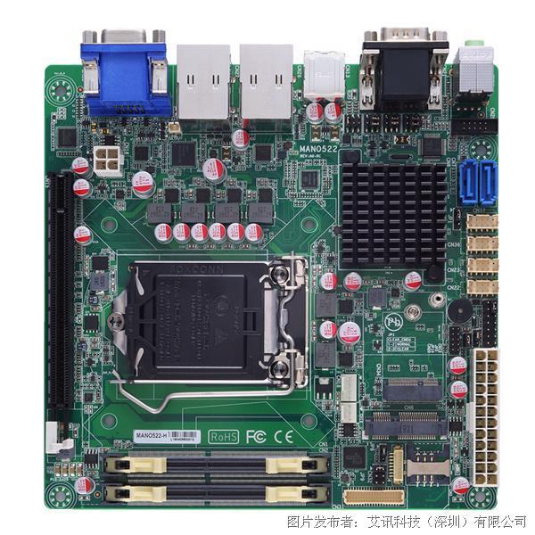 艾讯科技工业级Mini-ITX主板MANO522,拥有4K高画质与独立双显