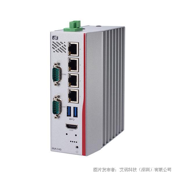 艾讯科技网络应用安全平台iNA100,为智能工厂严格把关