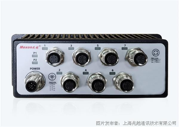 兆越Cronet CC-7007 7GE卡轨式千兆非网管工业以太网交换机