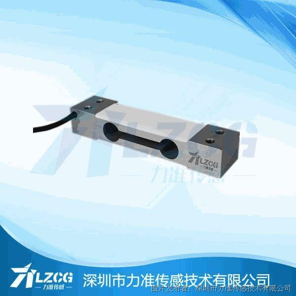 力准 单点式传感器LFP-10
