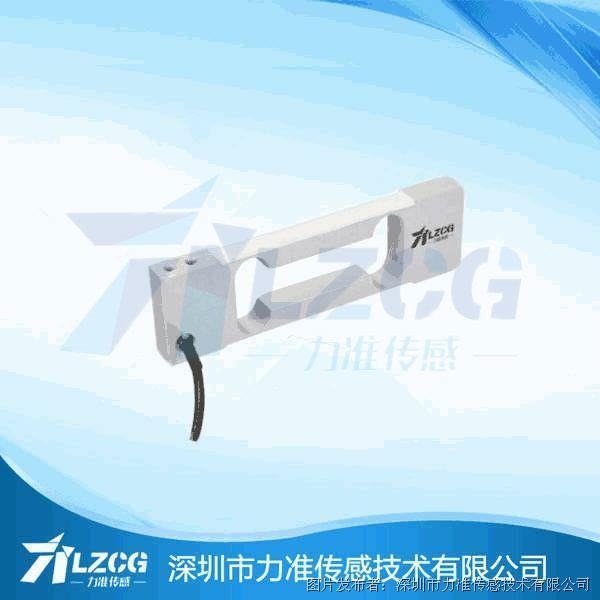 力准 单点式传感器LFP-11