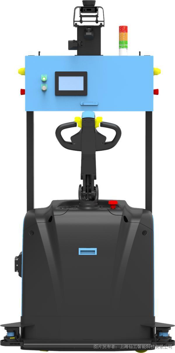 基于SRC的激光SLAM搬运式自动叉车 SFL-CBD20-S