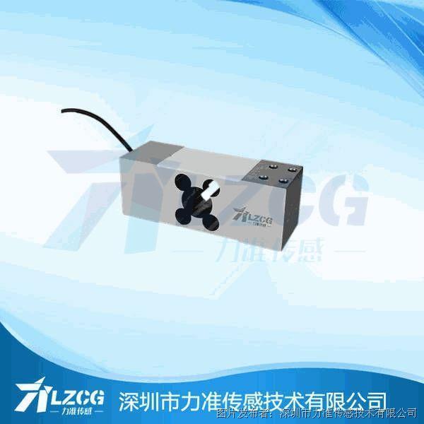 高精度力传感器-单点式传感器LFP-17