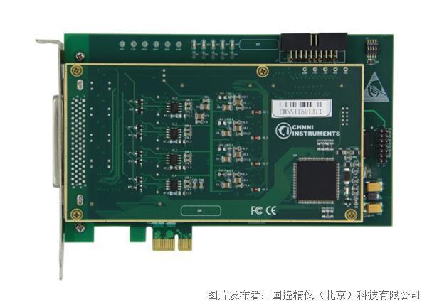 國控精儀PCIe-651020路信號輸入/輸出卡