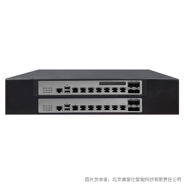 基于飞腾FT-2000/4核或D2000 8核平台的2U网闸整机