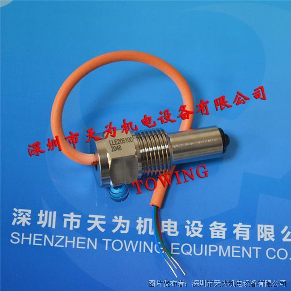 美国Honeywell霍尼韦尔液位传感器LLE205100