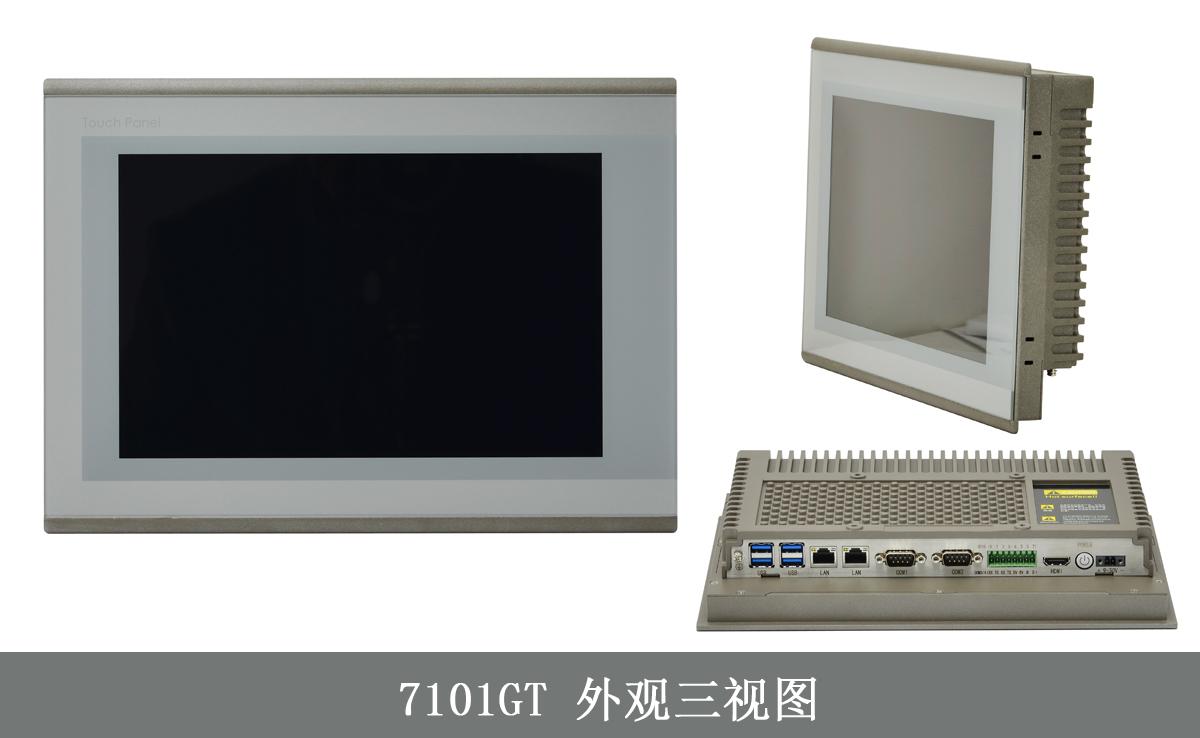 银川诺维工控最新推出10.1寸电容触摸工业平板电脑 NPC-7101GT