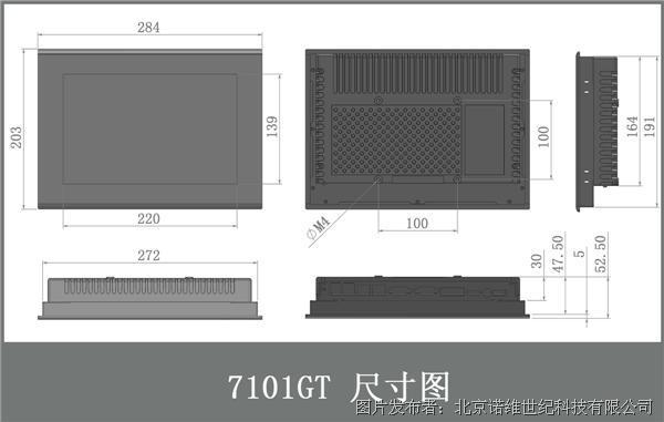 銀川諾維工控最新推出10.1寸電容觸摸工業平板電腦 NPC-7101GT