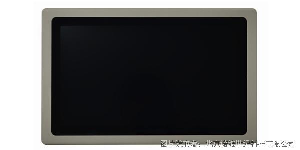 拉薩諾維最新推出13.3寸工業平板電腦 NPC-7133GT