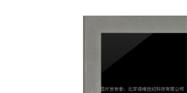 乌鲁木齐诺维最新推出8.4 寸工业触摸平板电脑 NPC-5084GT