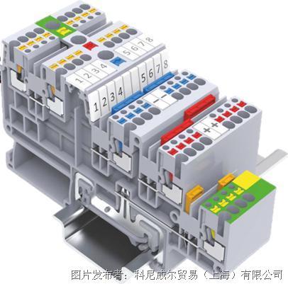 電氣控制系統的好幫手——CPST直插式傳感器端子