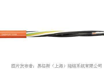 易格斯 動力電纜-主軸/單芯電纜-CF885系列