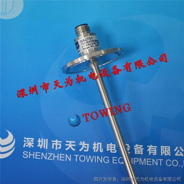 Labom電阻溫度計GA2701
