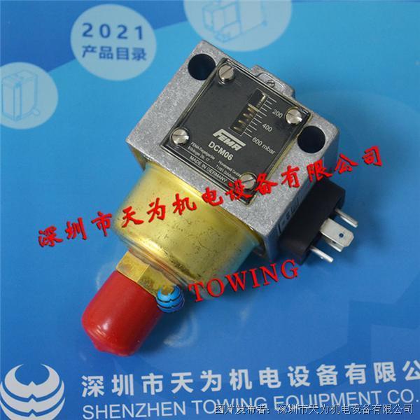 霍尼韋爾honeywell壓力傳感器DCM06