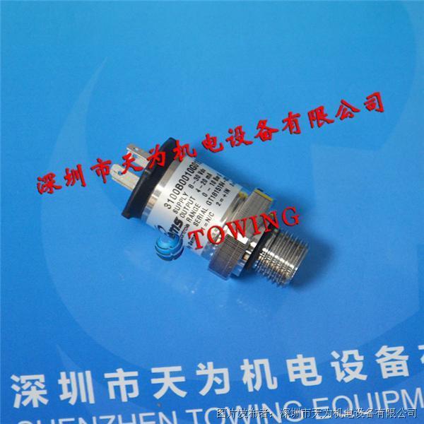 美國捷邁GEMS壓力變送器3100B0010G01B000