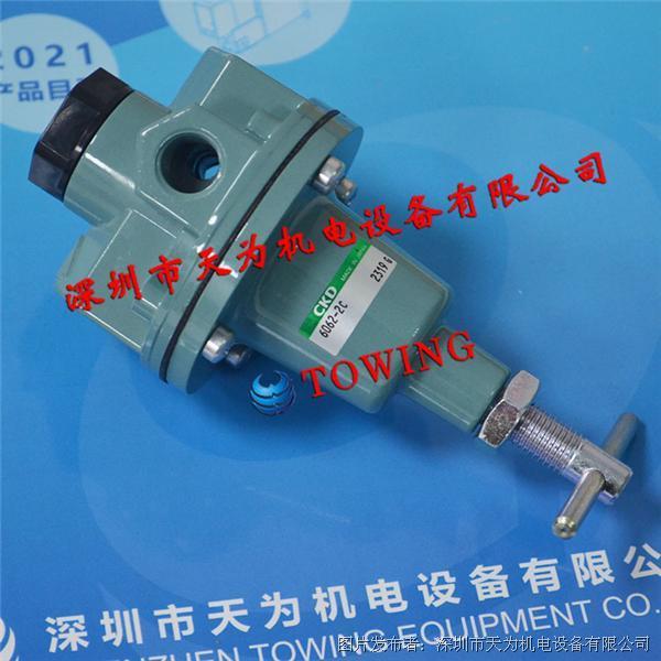 CKD安全阀6062-2C