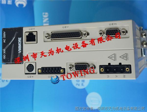 微秒VMMORE伺服系統ISD300-S50A