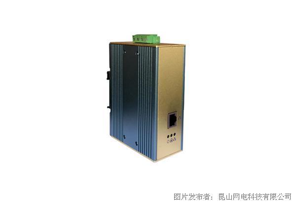 中壓電力網橋-WD-B1001M-BPL-MV