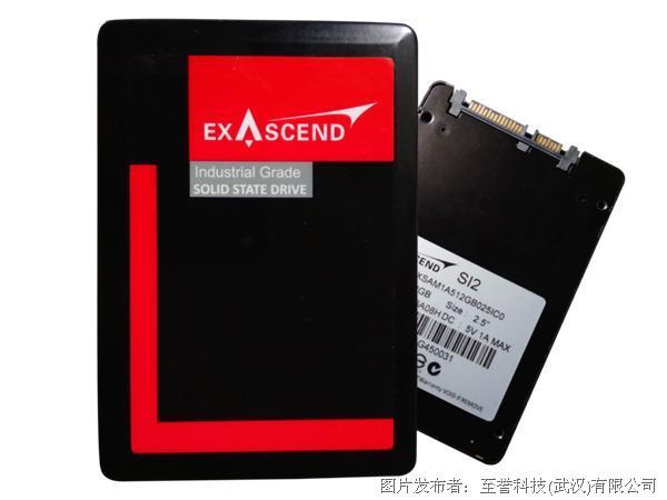 至譽科技  SSD PI3 Series  工業級內存