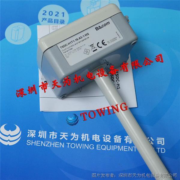 天为 风管温湿度变送器TSDC-H1T1-16-A3-1-W2
