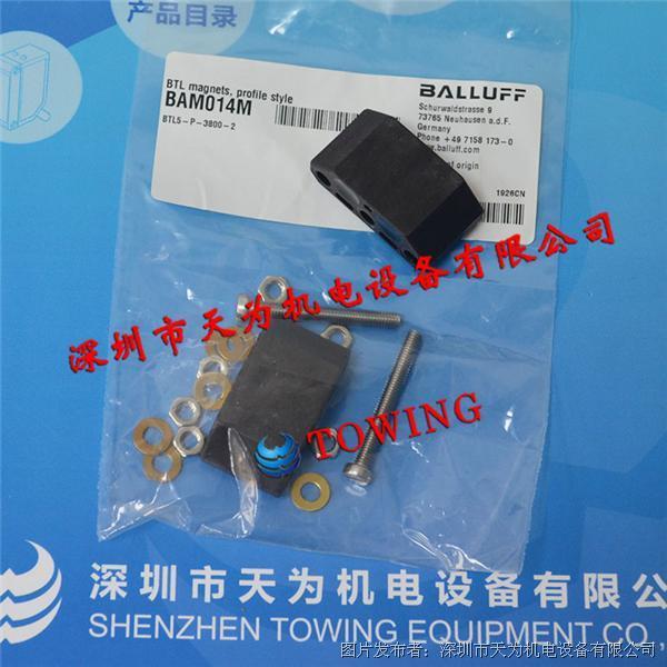巴鲁夫Balluff位移传感器附件BTL5-P-3800-2