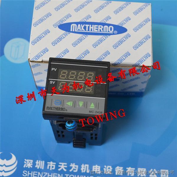 MAXTHERMO温控器MC-2438-202-000-UA