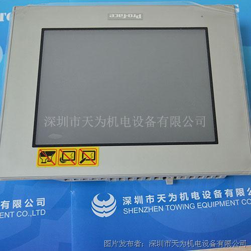 Pro-face普洛菲斯PFXGP4401TAD(GP-4401T)触摸屏