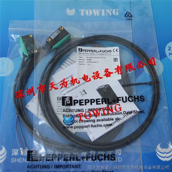 倍加福P+F 背景抑制光电传感器ML100-8-H-250-RT/103/115