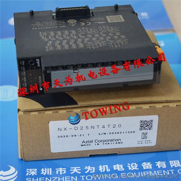 AZBIL山武NX-D25NT4T20调节器模块