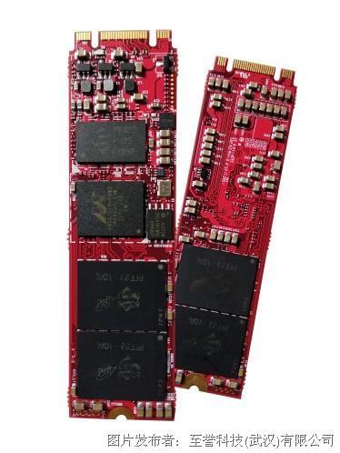 至譽科技  SATA工業級  SI2系列