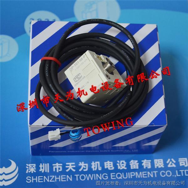 数字压力传感器DP-101-M-P松下Panasonic