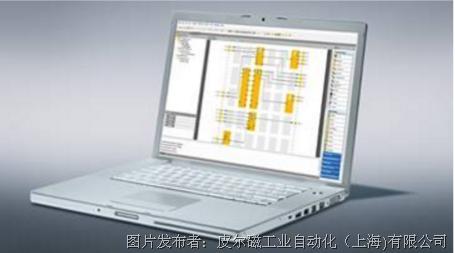 皮爾磁:PNOZmulti Configurator新功能塊 — 實現高效自動化