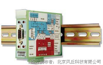 SCM5B isoLynx SLX200数据采集系统