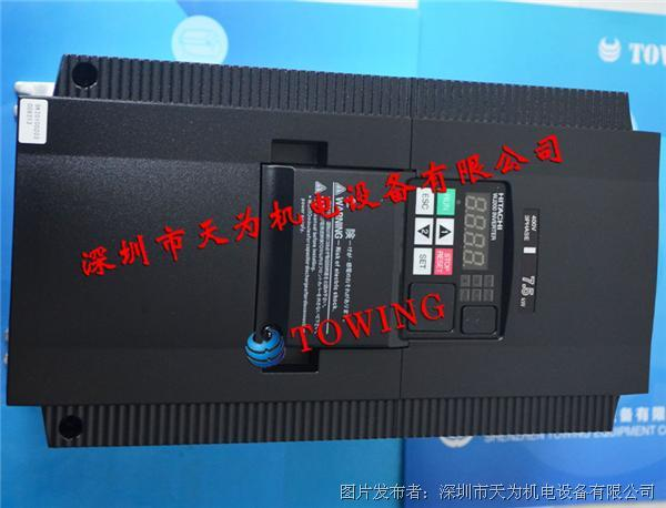 日立HITACHI 變頻器WJ200-075HFC-M