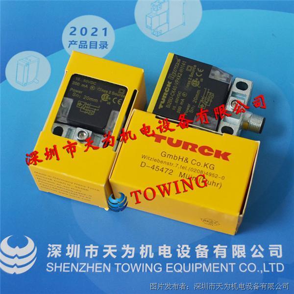 TURCK圖爾克BI20U-CK40-VP4X2-H1141電感式傳感器