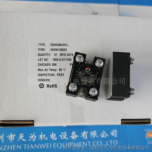 英國KUDOM庫頓 固態繼電器KSIM380D25-L