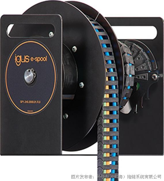 易格斯 迷你e-spool®緊湊電纜卷軸