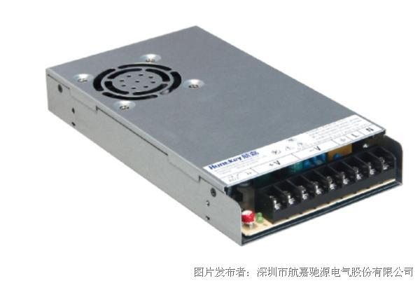 航嘉HDZ 350W单路输出工业电源