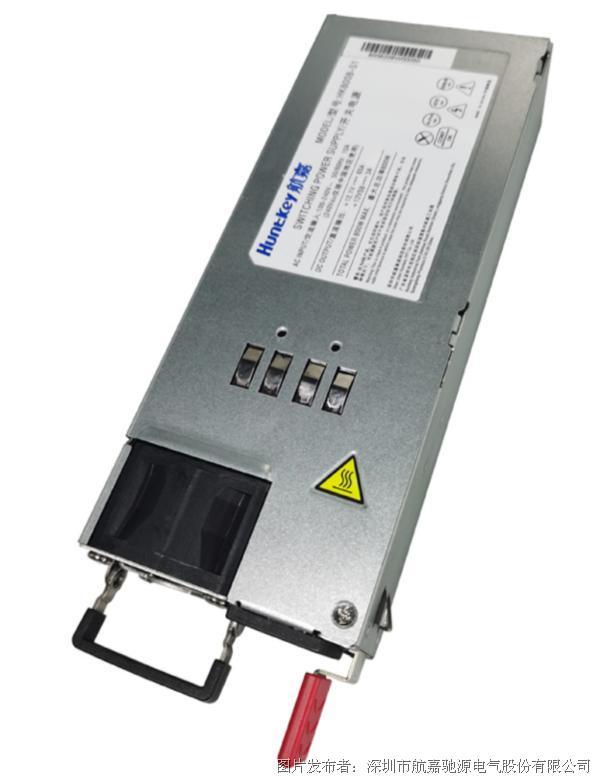 航嘉HK550B-S1 CRPS 550W单模块工控电源