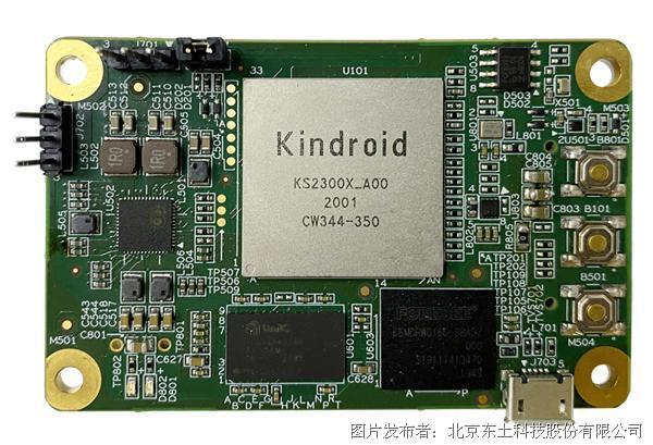 东土 KD212N无线宽带自主网产品